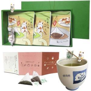 母の日 2021 緑茶 ティーバッグ ギフト セット ねこ茶 釣り(3袋箱入り)お茶 日本茶 誕生日...