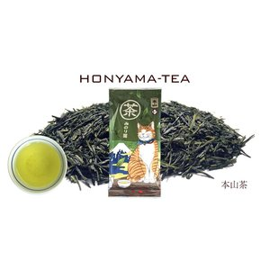 お茶 ギフトセット 日本茶 緑茶 猫茶屋 駿河 プレゼント お歳暮 お土産 かわいい ねこ茶 静岡茶 おしゃれ|minorien|02