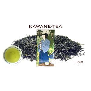お茶 ギフトセット 日本茶 緑茶 猫茶屋 駿河 プレゼント お歳暮 お土産 かわいい ねこ茶 静岡茶 おしゃれ|minorien|03