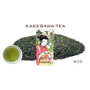お茶 ギフトセット 日本茶 緑茶 猫茶屋 駿河 プレゼント お歳暮 お土産 かわいい ねこ茶 静岡茶 おしゃれ|minorien|04
