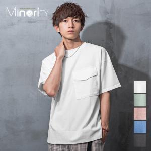ビッグTシャツ メンズ ビッグシルエット オーバーサイズ Tシャツ 半袖Tシャツ 無地 Tシャツ ポ...