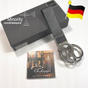 ドイツ PHILIPPI フィリッピ 3 in one  3連 キーホルダー|minorityplus