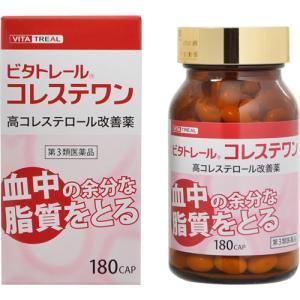 「ビタトレール コレステワン 180カプセル」は、血清高コレステロールを改善し、また、血清高コレステ...