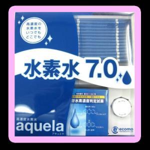 【限定数 特別価格】 アキュエラ 水素水 7.0ppm スタ...