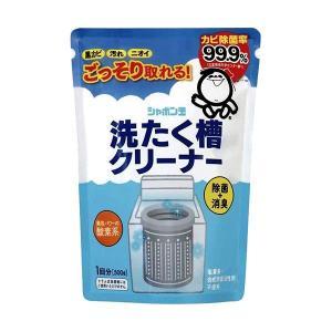洗濯槽の黒カビ 汚れ ニオイ スッキリ! 「シャボン玉 洗たく槽クリーナー 500g」は、洗濯槽の裏...