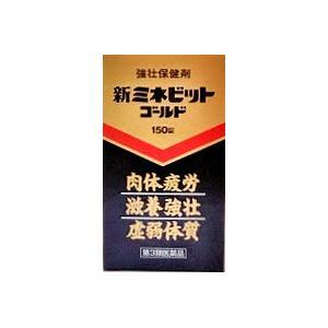 【送料無料】【第3類医薬品】米田薬品 新ミネビットゴールド ...