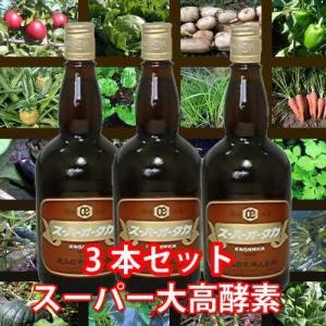 「大高酵素 スーパーオータカ 720ml」は、新鮮でたくましい、数十種類の野菜・果物・キノコ・海藻・...