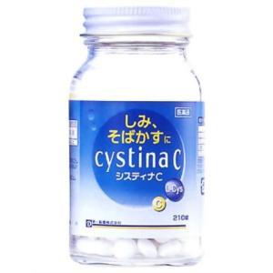 「システィナC 210錠」は、ビタミンC主薬製剤としては初めてL-システインを240mg配合した製品...