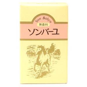 【化粧品】 ソンバーユ 無香料 70ml 【全身スキンケア】【オイル】