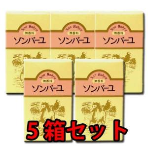 【化粧品】 ソンバーユ 無香料 70ml 5箱セット 【全身スキンケア】【オイル】