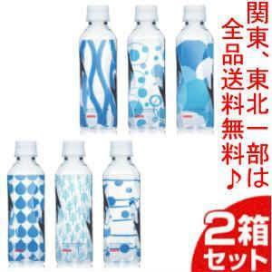 キリン キリンのやわらか天然水 ペットボトル 310ml 3...
