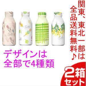 キリン 生姜とハーブのぬくもり麦茶 moogy(ムーギー) 缶 375g 24個入2箱セット「48個の倍数にてご注文ください」 (お取り寄せ商品)