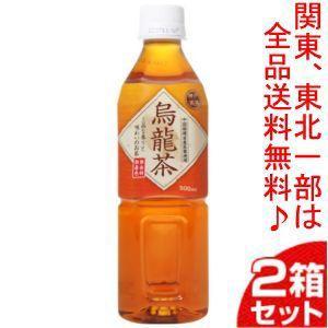 富永貿易 神戸茶房 烏龍茶 ペットボトル 500ml 24個...