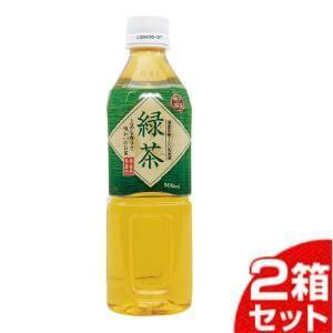 (法人お届け限定) 富永貿易 神戸茶房 緑茶 ペ...の商品画像