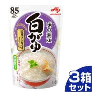 味の素 おかゆ 白がゆ 袋 250g 9個入...の関連商品10