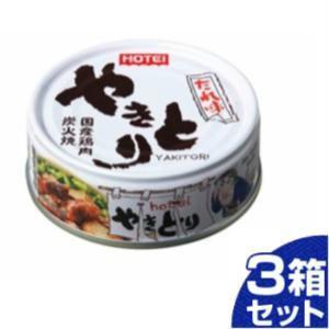 (法人お届け限定) ホテイ やきとり たれ 缶 75g 24個入3箱セット「72個の倍数にてご注文ください」|minoru-wholesale