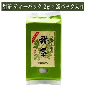 中国南部桂林の奥地、標高500〜1200mの山岳地帯で収穫されるバラ科の植物です。貴重なお茶として、...