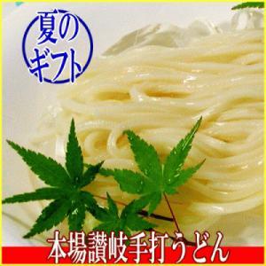 讃岐手打うどん  いっぺんたべまーセット 無添加8食分(太麺4玉細麺4玉)送料無料|minoseimen|05