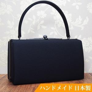 フォーマルバッグ 黒  葬儀 結婚式 入学式 卒業式 お受験 日本製 ブラックフォーマルバッグ MINOTOFU bfc03|minotofu