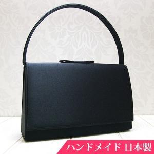 フォーマルバッグ 黒  葬儀 結婚式 入学式 卒業式 お受験 日本製 ブラックフォーマルバッグ MINOTOFU bfp04|minotofu