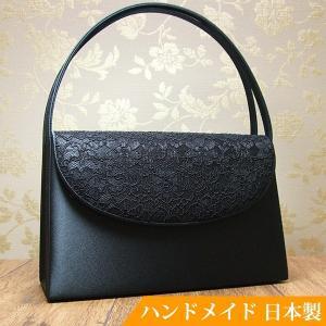 フォーマルバッグ 黒  葬儀 結婚式 入学式 卒業式 お受験 日本製 ブラックフォーマルバッグ MINOTOFU bfr04|minotofu