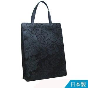 フォーマルバッグ サブバッグ 黒  葬儀 結婚式 入学式 卒業式 お受験 日本製 bfs07|minotofu