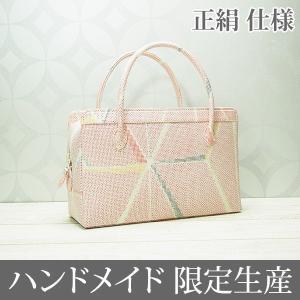 和装バッグ 和 バッグ 利休 正絹 日本製 着物用 MINOTOFU HMWE-b|minotofu