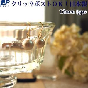 ハンドメイド 1粒 コットンパール ピアス フックタイプ 10mm JCPB-02 minotofu
