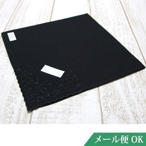 礼装用 ハンカチ 黒 レース フォーマル お受験 入学式 卒業式 葬儀 お通夜 法事 kh05|minotofu
