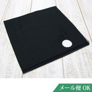 礼装用 ハンカチ 黒 レース フォーマル お受験 入学式 卒業式 葬儀 お通夜 法事 kh07|minotofu