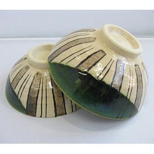 碗碗館 美濃焼 国産 手造り 織部中笹 茶碗揃い 20%OFF ラッピング可|minoyakisquare