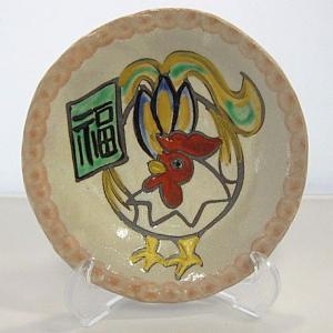 碗碗館 美濃焼 干支 手造り 絵皿 20%OFF ラッピング可|minoyakisquare