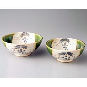 織部 美濃焼 織部ぶどう夫婦茶碗(玉山窯) ラッピング可|minoyakisquare