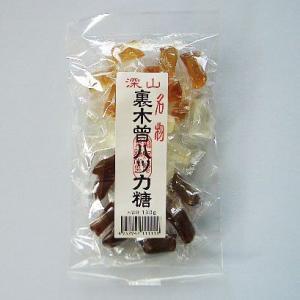 yamahama1 裏木曽ハッカ糖|minoyakisquare