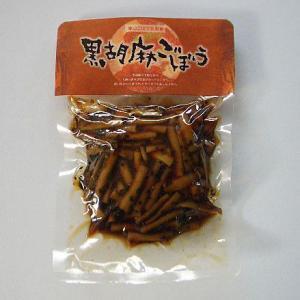 yamahama1 黒胡麻ごぼう|minoyakisquare