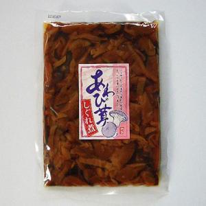 yamahama1 あわび茸しぐれ煮|minoyakisquare