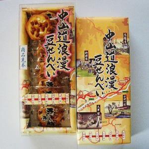 yamahama1 中山道浪漫豆せんべい|minoyakisquare