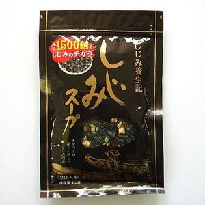yamahama1 しじみスープ|minoyakisquare