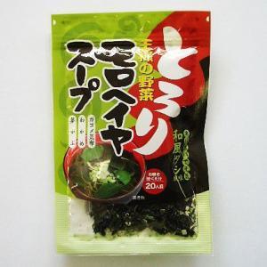 yamahama1 モロヘイヤスープ|minoyakisquare