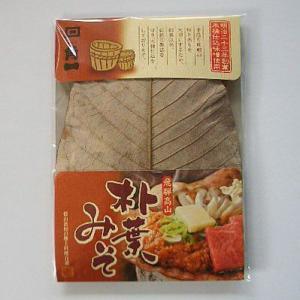 yamahama1 朴葉味噌|minoyakisquare