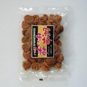 yamahama1 黒糖干し梅|minoyakisquare