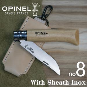 オピネルに似合う専用設計シースとナイフがセットでシース価格が20%OFFという価格設定です。  ブレ...