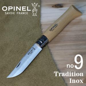 OPINEL(オピネル) ナイフ no9 ステンレス