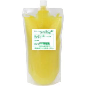 ミントハウス メキシコ産レモン果汁1kg ストレート100%果汁 非・濃縮還元 香料・保存料不使用 要冷凍|minthouse
