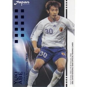 06 サッカー日本代表 阿部勇樹 青箔パラレルカード 150枚限定 mintkashii