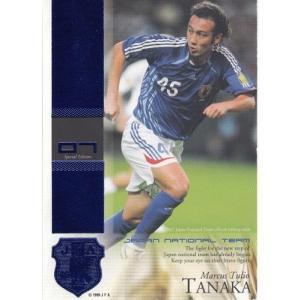 07 サッカー日本代表 闘莉王 青箔パラレルカード 150枚限定 mintkashii