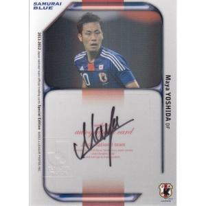 11-12 サッカー日本代表SE 吉田麻也 直筆サインカード 50枚限定 mintkashii