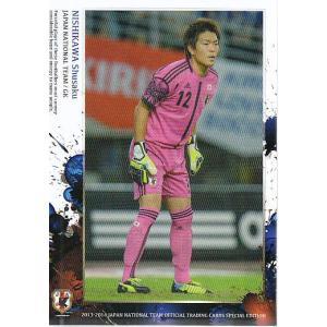 2013-14日本代表SE レギュラー#003 西川周作|mintkashii