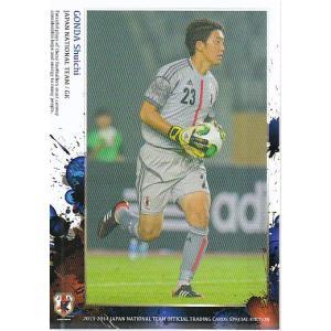 2013-14日本代表SE レギュラー#004 権田修一|mintkashii