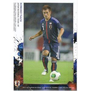 2013-14日本代表SE レギュラー#005 駒野友一|mintkashii
